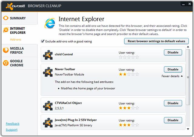 Microsoft internet explorer 7.0+ browsers gratuit télécharger