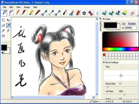 3 logiciels de cr ation graphique gratuit pour windows a Best free drawing programs
