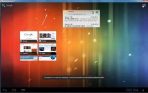 <span>Comment Telecharger IMO pour PC <b class=sec>Windows</b> et <b class=sec>Mac</b> <b class=sec>Gratuit</b> | Tech…</span>